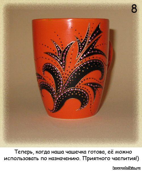 ...керамики акрилом и её роспись теперь не вызовет у вас проблем.