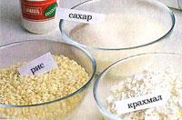 Рис, сахар, крахмал в помощь вышивальщице