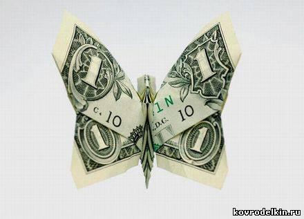 Оригами из денежных знаков