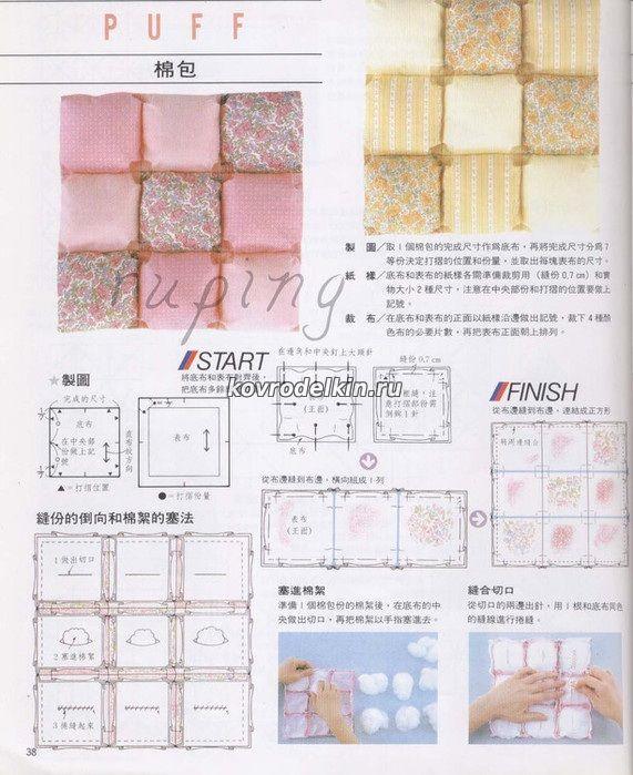 Подушки коврики своими руками выкройки фото схемы 2