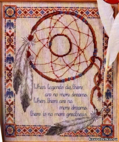 Скачать схемы вышивки крестом Ловцы снов в коллекцию можно.  Дата: 21.10.2010 Добавил: еккек.