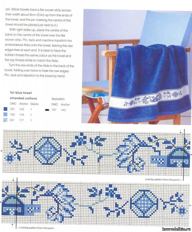 Схемы вышивки крестом в стиле