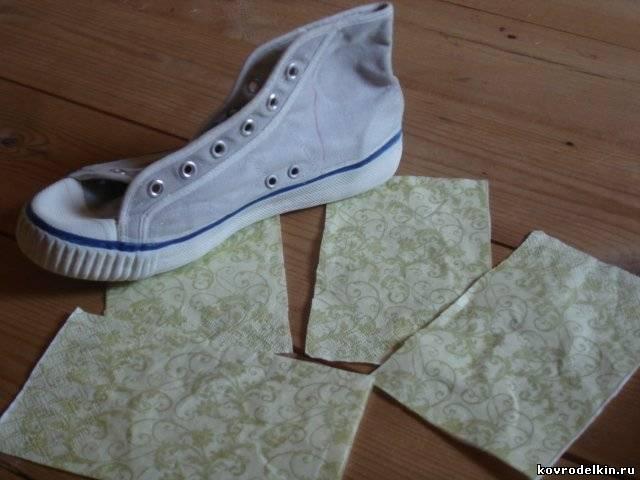 кеды, декупаж, старая обувь, обновить