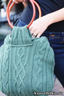 сумка из свитера, римейк, свитер, сумка