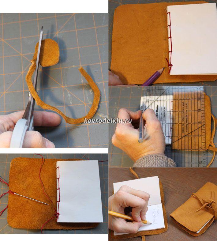 Легко делаем блокнот своими руками