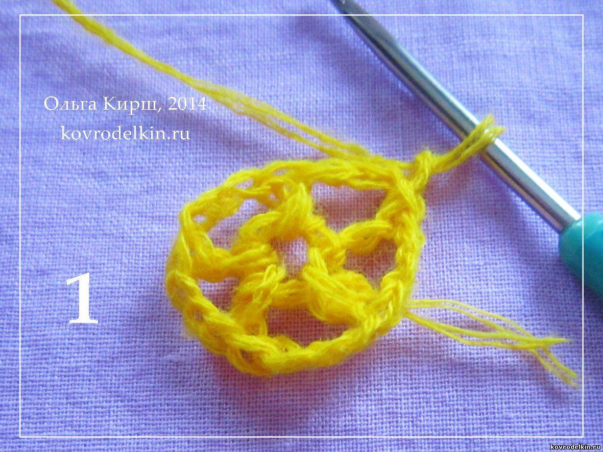 Вязание крючком цветы из пряжи 83