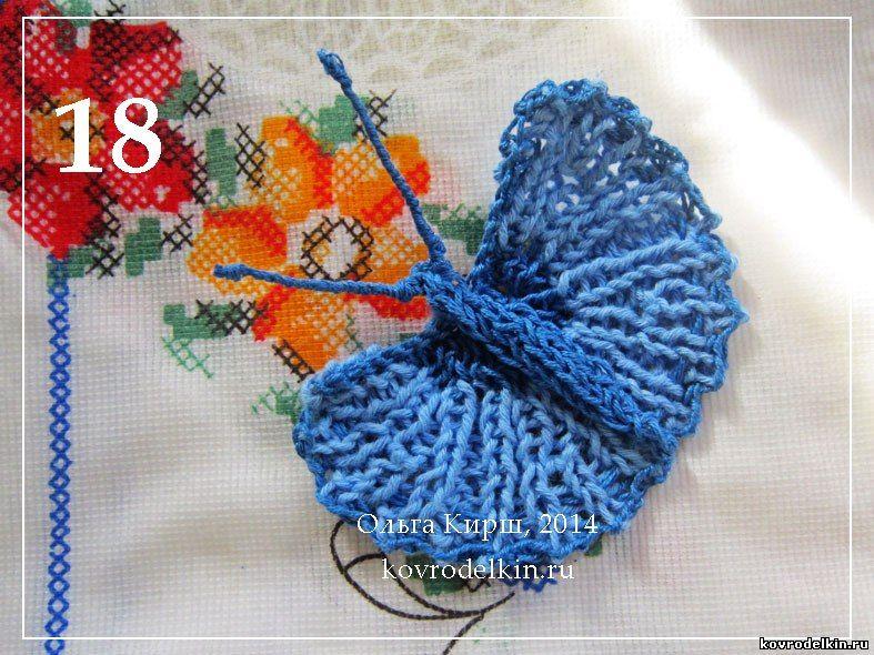 Вязаная крючком бабочка 5
