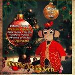 обезьянка Шалита крючком, обезьяна крючком, обезьяна амигуруми, вязаная обезьянка Шалита мастер-класс